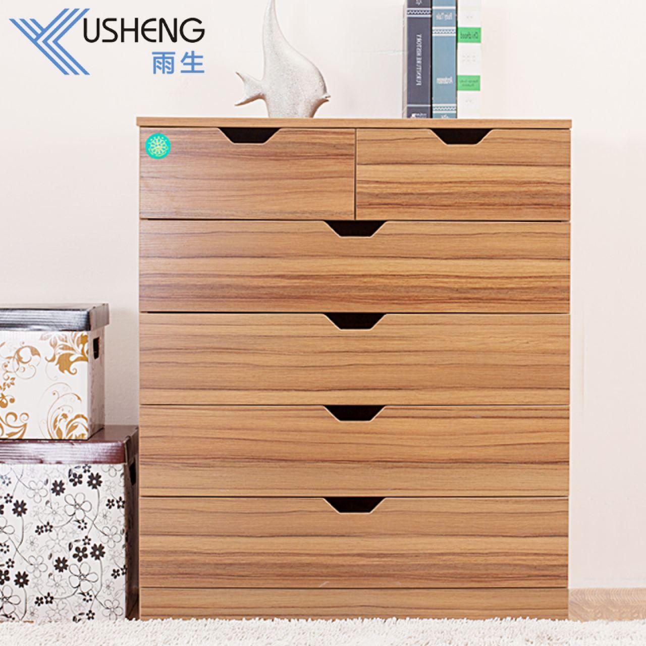 雨生家具五斗柜储藏柜简约现代五斗橱卧室收纳柜木质抽屉柜五屉柜 深柚木色